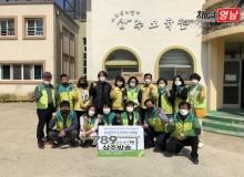 [상주]초록우산 어린이재단, 코로나19 물품 기탁