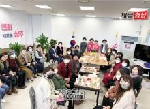 [상주]상주시·문경시 여성단체협의회장,임이자 후보 방문해 응원 메시지 전달