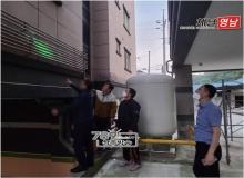[상주]상주서, 범죄취약지역 침입 절도 예방을 위한