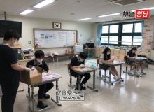 [상주]투명한 마스크 속에서 되찾은 학생들의 미소