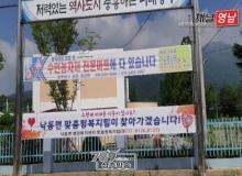 [상주]복지 사각지대 집중발굴기간 운영
