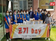 [상주]신흥동, 지역특화사업 『고기 Day』 실시