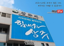 [상주]상주시 농지원부 일제정비 추진