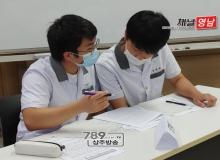 [상주]상주고 과학탐구토론대회 개최