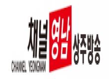 [상주]지역사회보장협의체 정기회의 개최 및 신규특화사업 논의