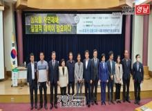 [국회의원]임이자 국회의원,  토론회 개최