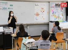 [상주]이안초등학교 여름방학 영어캠프