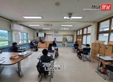 [상주]아동·청소년 정신건강 프로그램'마음성장학교'운영