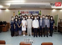 [상주]북장사 미타회, 상주적십자병원에 삼계탕 전달
