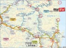 [기타시군]더불어민주당 경북도당, [논평] 한국철도 경북본부 확대개편을 환영한다.