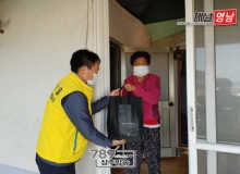 [상주]함창읍 권역형 통합사례관리 밑반찬 지원 행사