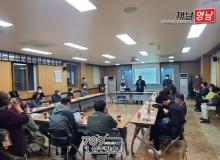 [상주]계림동, 도시재생주민협의체 월례회의 개최