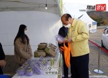 [상주]농산물 직거래장터도 이젠 드라이브 스루!