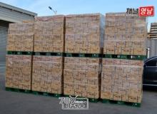 [상주] 상주시농업기술센터, 사과·배 농가 과수화상병 적기방제 당부