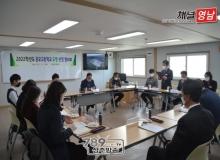 [교육.보건.복지]상주 중모고, '한국미래농업고등학교'교명 변경