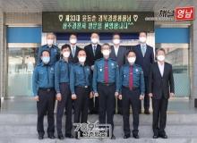 [경북경찰]윤동춘 경북경찰청장 상주경찰서 방문
