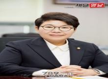 [상주]임이자 국회의원, 「산업안전보건법 일부개정법률안」대표발의